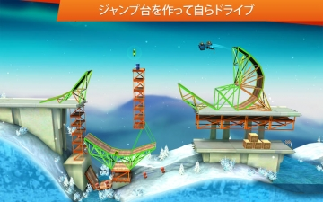 Bridge Constructor Stunts スクリーンショット1