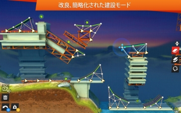 Bridge Constructor Stunts スクリーンショット3