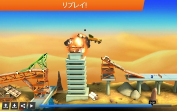 Bridge Constructor Stunts スクリーンショット4