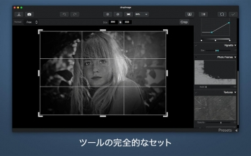 Black And White - Image Transformer PRO スクリーンショット2