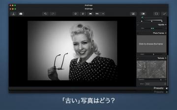 Black And White - Image Transformer PRO スクリーンショット3