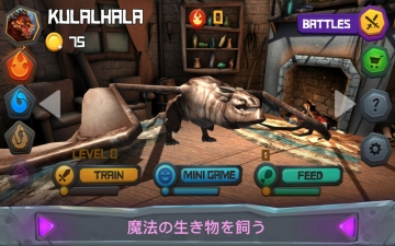 Magic Monsters 3D - Dragons And Beasts Pro スクリーンショット1