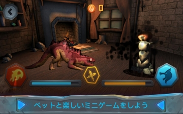 Magic Monsters 3D - Dragons And Beasts Pro スクリーンショット3