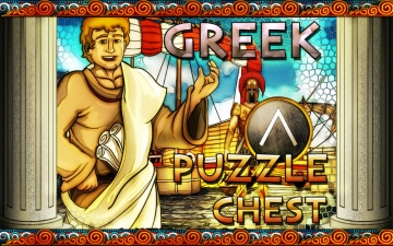 Honey Flavour Puzzle Chest Greece スクリーンショット1