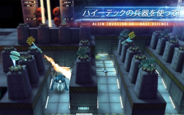 Alien Invasion 3D - Base Defence Pro スクリーンショット2