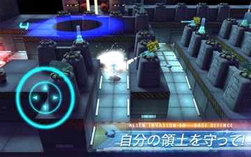 Alien Invasion 3D - Base Defence Pro スクリーンショット3