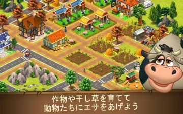 Farm Dream Village Harvest Sim スクリーンショット2
