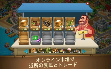 Farm Dream Village Harvest Sim スクリーンショット4
