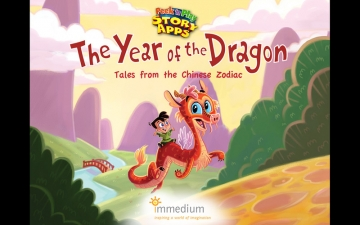 The Year of the Dragon in 3D - A Peek 'n Play Story App スクリーンショット1