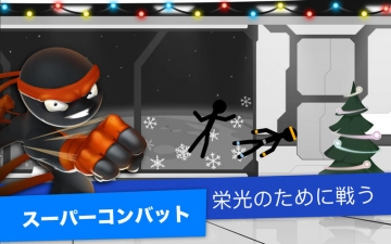Sticked Man Fighting 3 Deluxe - クリスマス スクリーンショット1