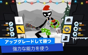 Sticked Man Fighting 3 Deluxe - クリスマス スクリーンショット2