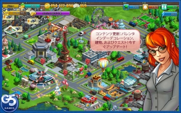 Virtual City Playground®: Building Tycoon スクリーンショット1