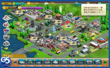 Virtual City Playground®: Building Tycoon スクリーンショット5