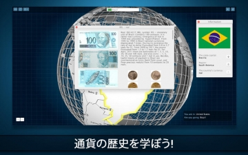 Currency Exchange Globe 3D スクリーンショット2