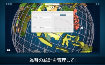 Currency Exchange Globe 3D スクリーンショット3