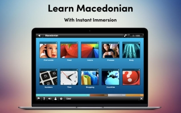 Learn Macedonian - Instant Immersion スクリーンショット1