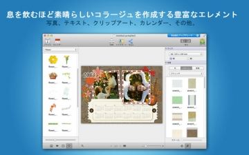 Picture Collage Maker 3 Lite スクリーンショット2