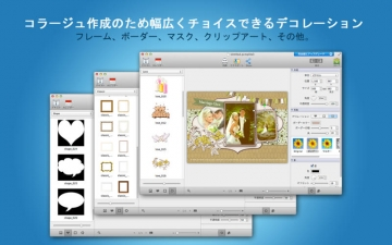 Picture Collage Maker 3 Lite スクリーンショット3