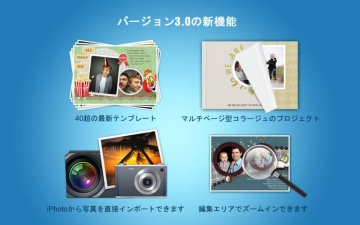 Picture Collage Maker 3 Lite スクリーンショット4