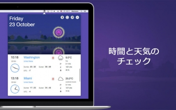 World Time Zones - Plan Your Trip スクリーンショット1