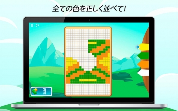 Stitching Puzzle - Complete The Picture PRO スクリーンショット3