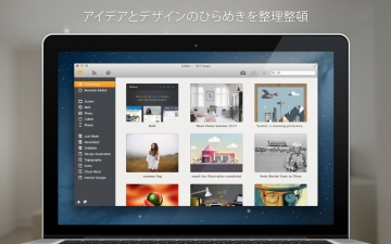 Ember - Screenshot, Annotate and Share スクリーンショット1