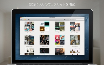 Ember - Screenshot, Annotate and Share スクリーンショット2