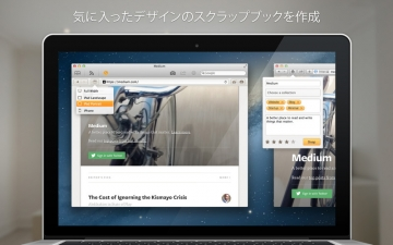 Ember - Screenshot, Annotate and Share スクリーンショット3