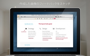 Ember - Screenshot, Annotate and Share スクリーンショット4