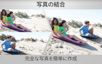Adobe Photoshop Elements 12 Editor スクリーンショット3