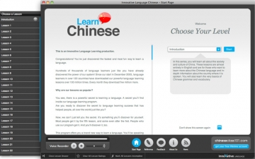 Learn Chinese - Introduction (Lessons 1 to 25) スクリーンショット1